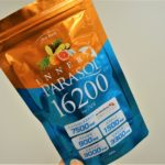 1年中必須な飲む日傘サプリメントのインナーパラソル16200